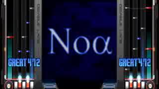 【BMS】 Noa