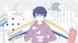 【初音ミク】 運命決定論 【オリジナル】