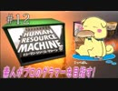 【実況】 素人がプロのグラマーを目指す! #12