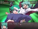 【実況】戦術とか下手な⑨が幻想少女大戦永を実況プレイpart73
