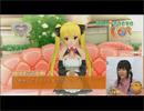 【ドリームクラブZERO Special Edipyon!】まりんかくわちゃんのコタツあそび第20...