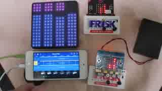 フリスクMIDIコントローラーでKORG Gadgetジャム with micro:bit & ROLI BLOCKS