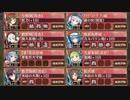 結界解除 ~武蔵~ 難しい 全蔵【城プロRE イベユニ】