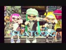 【スプラトゥーン2】Anything goes maneuver!!【MAD】