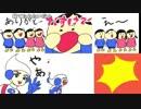 すあだ生放送(17/09/26)『新パチョコン配