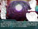 永き閑話のクトゥルフ神話TRPG「セヴァン渓谷の怪異」#07 前編