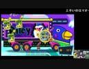 【ぺんぎんくんギラギラWARS】いい大人達のゲーム実況生放送('17/09)  再録 part2