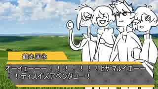 【社会科教材】GM鶴の古備前と源氏のウンババ【TRPG】