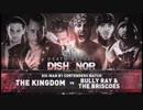 【ROH】ブリー・レイ&ブリスコズvsザ・キングダム:6人挑戦者決定戦【DBD】