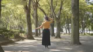 【みづっきゅん】いかないで 踊ってみた【秋】