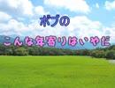 【サカつくPS3】目指せ!世界の名将!【実況】part30