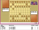 気になる棋譜を見よう1130(竹内四段 対 藤井四段)