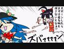 【東方手書きショート】ブチギレ!!れいむちゃん☆546