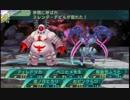 闇と光の世界樹の迷宮5 実況プレイ Part117