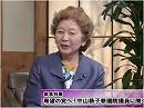 【緊急特番】希望の党へ!中山恭子参議院議員に聞く[桜H29/9/27]