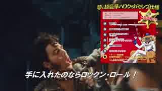 【嘘字幕】ヘボット!DVD-BOX2200セット達