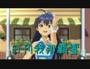 日刊 我那覇響 第1477号 「フタリの記憶」 【ソロ】