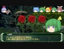 剣の国の魔法戦士チルノ4-10【ソード・ワ