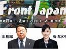 【Front Japan 桜】安倍総理への提言 / 高橋洋一~衆議院解散と消費増税・財務省[...