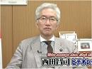 【西田昌司】大義はどちらに有りや?国難を問う安倍総理と希望の党に駆け込む民進...