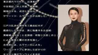 """中谷美紀、舞台主演も""""本番""""に及び腰"""