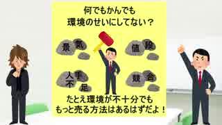 【宣伝】労働者のモチベーションをアップさせるポスター作ってます!