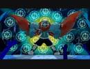 Quantumtale - Megalovania - OST
