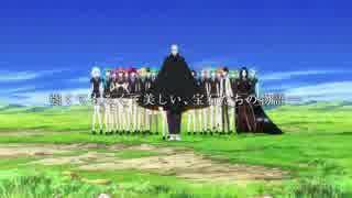 宝石の国-アニメPVに平沢進楽曲を流してみた