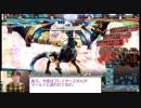 不屈の敗走者アヤによる紅蓮の東京対戦記8