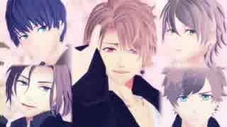 【MMDA3!】 ライアーダンス 【一成・綴・至・紬・万里】