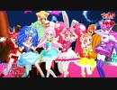 【MMDプリキュア】シュビドゥビ☆スイーツタイム《モーション配布》