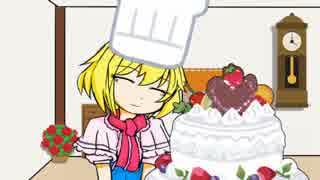 NYN姉貴とケーキ☆