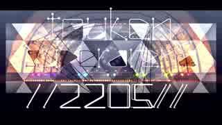【MMD刀剣乱舞】TOUKENSUPERARENA2205【ラ