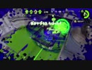 【ガチマッチ】スプラ1未経験のFPSプレイヤーはどこまで戦える? #43