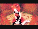 レッドロビン / 重音テト オリジナル曲