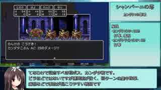 PS4版DQ3RTA 2:53:56 part2/7