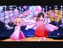 『桃源恋歌』歌愛ユキ、ふぉっくす紺子カバー