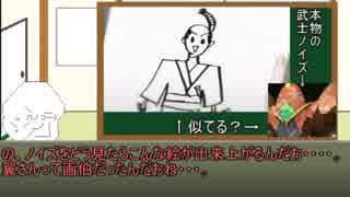 やる夫とやらない夫のゆっくりアニメ紹介p