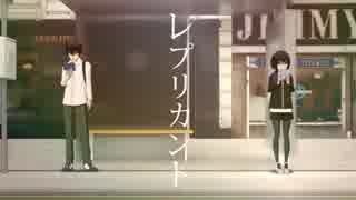 【闇音レンリ】レプリカント【UTAUカバー】