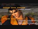 PS2版[TAS]鉄拳TAG どうしても縁が切れないコンビ 仁x花郎