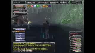 FF11実況 赤魔道士で醴泉島 ST1 Sang