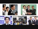 民チン党から希望を奪う維新・浅田均「これ詐欺ちゃうの」wwwwww