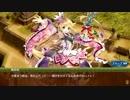 【城プロ音楽変更動画】薄れゆく魂の刻印 -結-