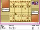 気になる棋譜を見よう1131(高橋九段 対 藤井九段)
