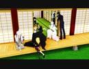 【MMD刀剣乱舞】たまにはこんな日も【大俱利伽羅】
