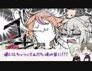 【刀剣乱舞CoC】荒ぶるヤマーズ卓『かんおけのなかにいる』リプレイ・終