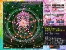 【TAS】東方天空璋 Extra 霊夢 Speedrun 0