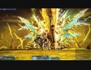 【PSO2】XH 新世を成す幻創の造神(ゼフィロス)  ソロ 【Gu/Bo】ラスト5分