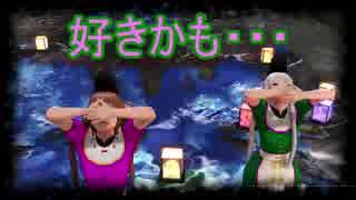 【そばかす式】 アワオドリ 丁礼田舞 爾子田里乃