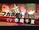 新作TVアニメ「SAO オルタナティブ ガンゲイル・オンライン」始動PV thumbnail